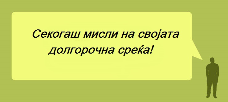 5-najdobrite-ljubovni-soveti-koi-sme-gi-dobile-od-nashite-tatkovci-www.kafepauza.mk_