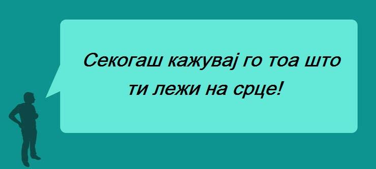6-najdobrite-ljubovni-soveti-koi-sme-gi-dobile-od-nashite-tatkovci-www.kafepauza.mk_