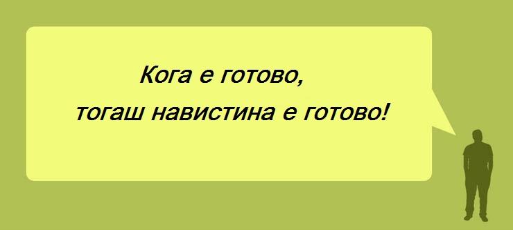 8-najdobrite-ljubovni-soveti-koi-sme-gi-dobile-od-nashite-tatkovci-www.kafepauza.mk_