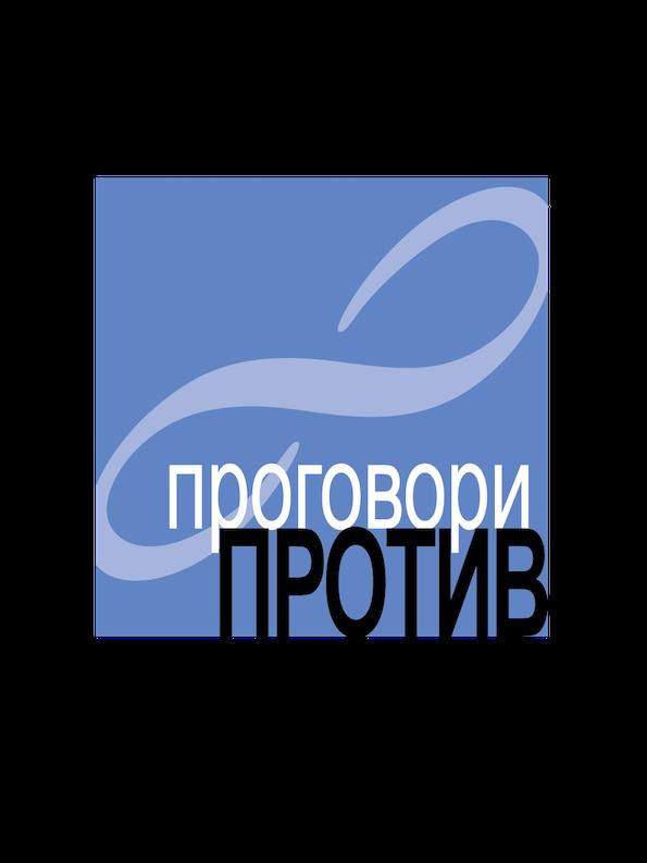 1-avon-donira-10-000-dolari-za-pomosh-na-zhenite-zhrtvi-na-semejno-nasilstvo-vo-makedonija-kafepauza.mk