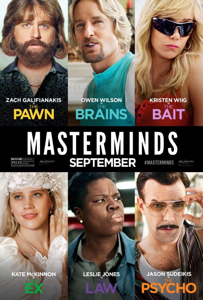 (1) Филм: Генијални умови (Masterminds)
