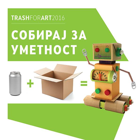 (2) Почнува Trash for art 2016! Пријавете се и освојте 30.000 денари!