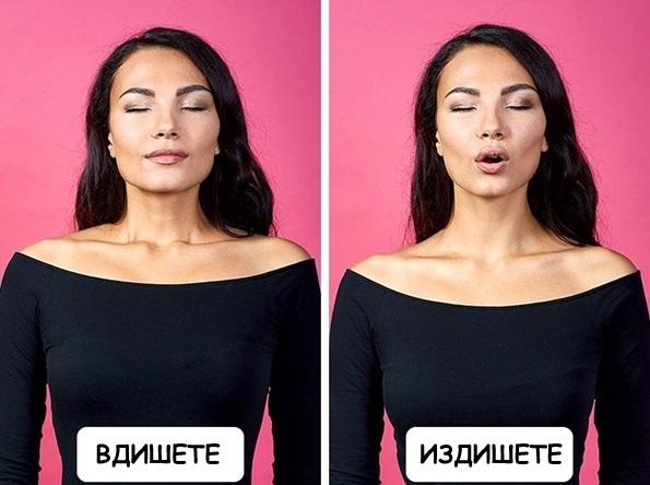 6-budistichkite-monasi-sovetuvaat-kako-da-se-smirite-vo-samo-dva-zdiva-kafepauza.mk_