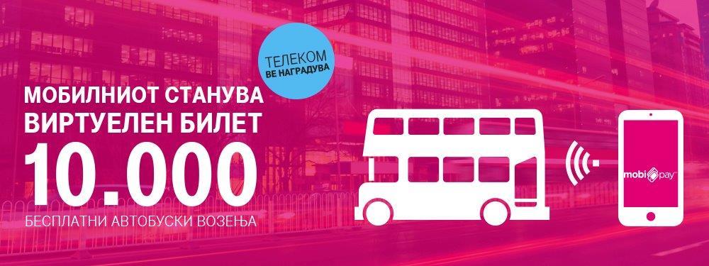 1-10-000-besplatni-avtobuski-vozenja-od-makedonski-telekom-kafepauza.mk