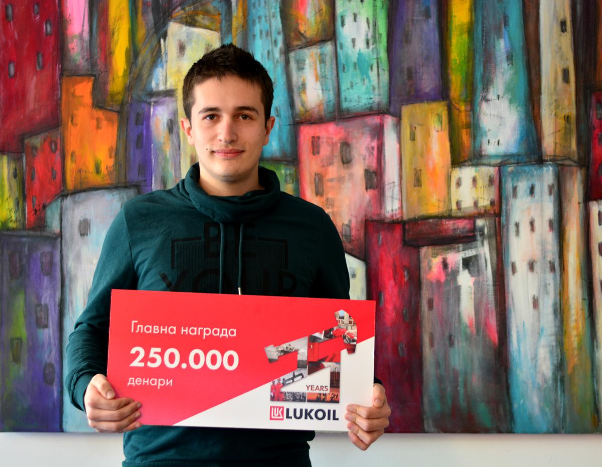 1-lukoil-dodeli-250-000-za-najsrekjniot-dobitnik-na-nagradnata-igra-srekjna-25-kafepauza.mk
