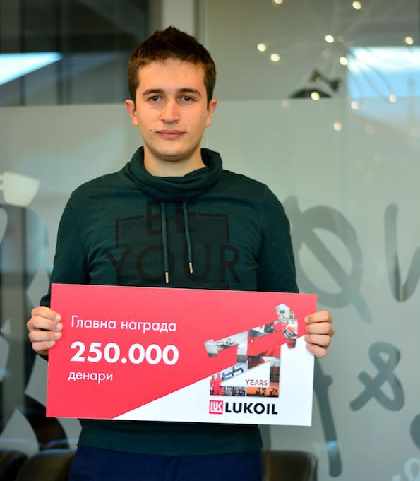 2-lukoil-dodeli-250-000-za-najsrekjniot-dobitnik-na-nagradnata-igra-srekjna-25-kafepauza.mk
