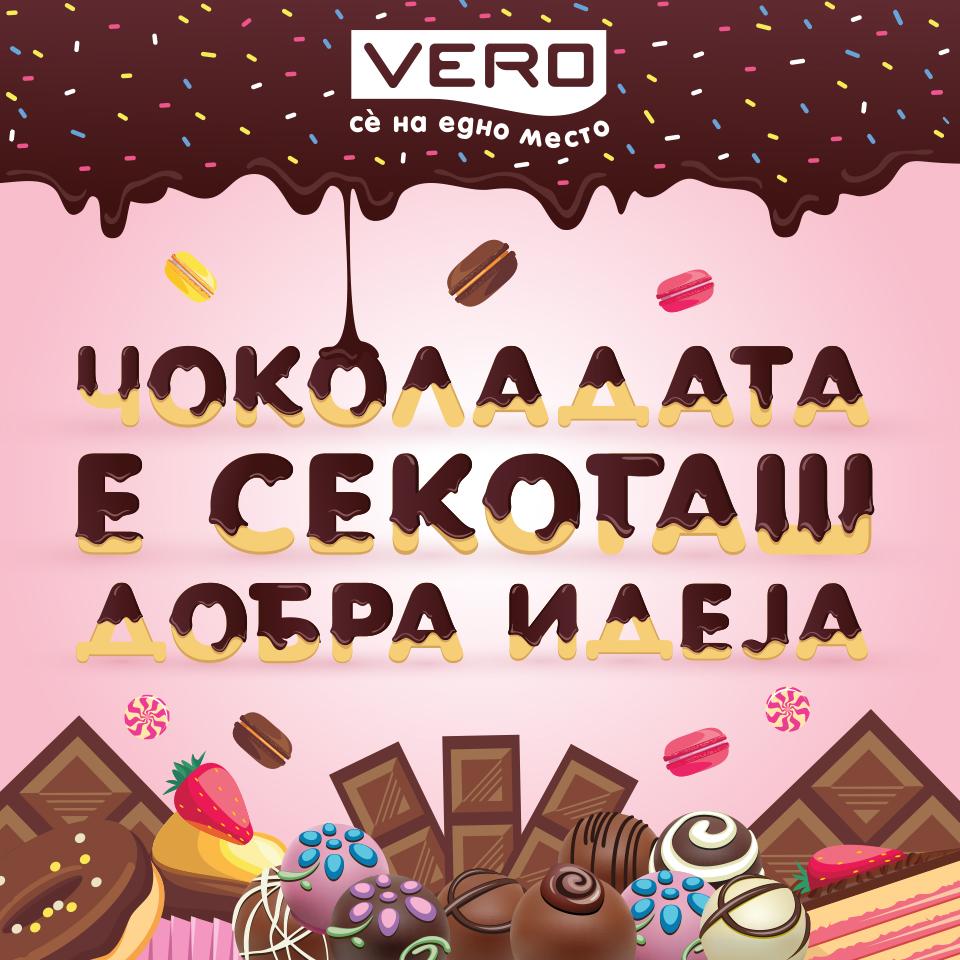 prednovogodishno-chokoladno-uzhivanje-na-chokolend-vo-vero-centar-kafepauza.mk
