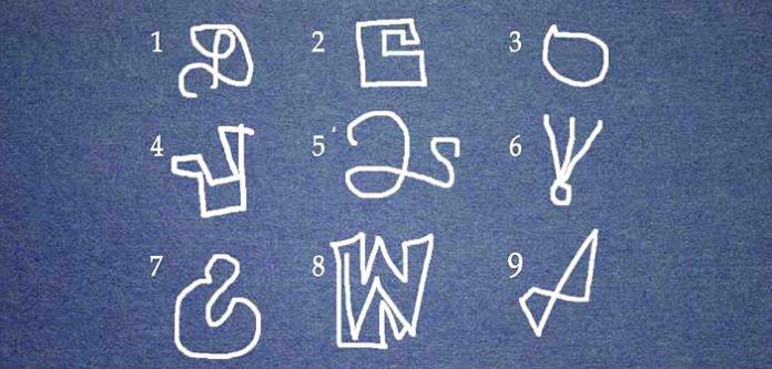Изберете го симболот што најмногу ве привлекува и откријте ја вашата судбинска порака