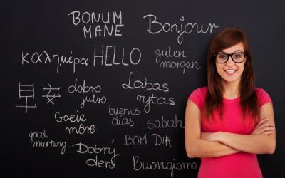 Како да научите странски јазик за 17 дена без ничија помош?