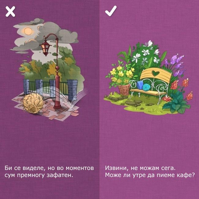 10-vednash-zaboravete-gi-10-frazi-koi-mozhat-da-go-unishtat-prijatelstvoto-www.kafepauza.mk