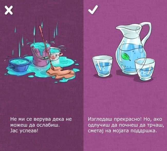 6-vednash-zaboravete-gi-10-frazi-koi-mozhat-da-go-unishtat-prijatelstvoto-www.kafepauza.mk