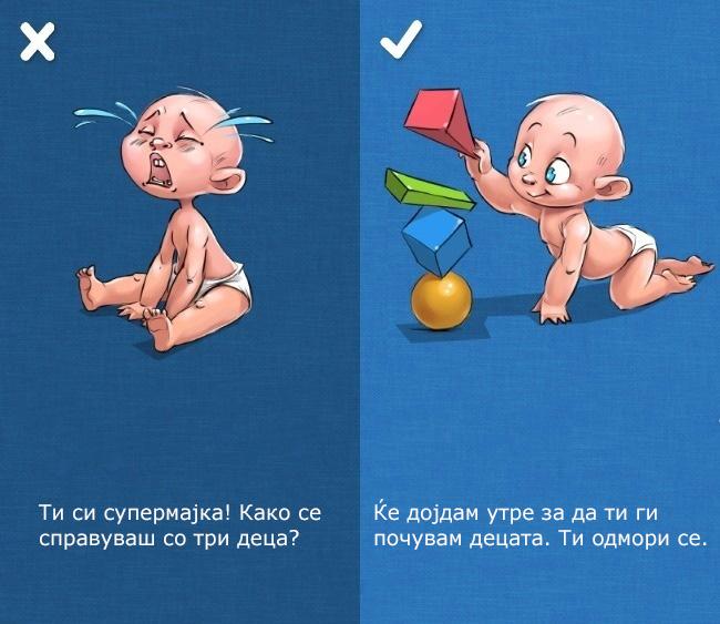 7-vednash-zaboravete-gi-10-frazi-koi-mozhat-da-go-unishtat-prijatelstvoto-www.kafepauza.mk