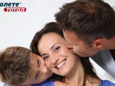 Мајка - едно од најдобро платените работни места