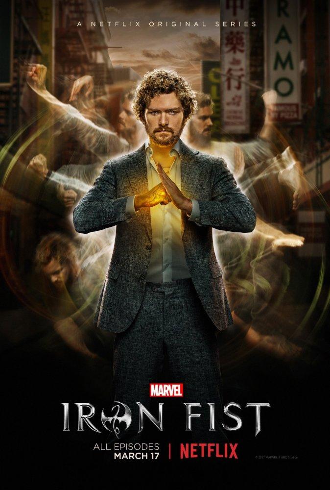 (1) ТВ серија: Железна тупаница (Iron Fist)