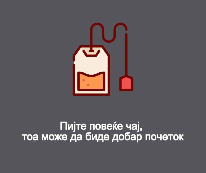 (2) 13-interesni-nachini-da-piete-povekje-voda-kafepauza.mk_-001