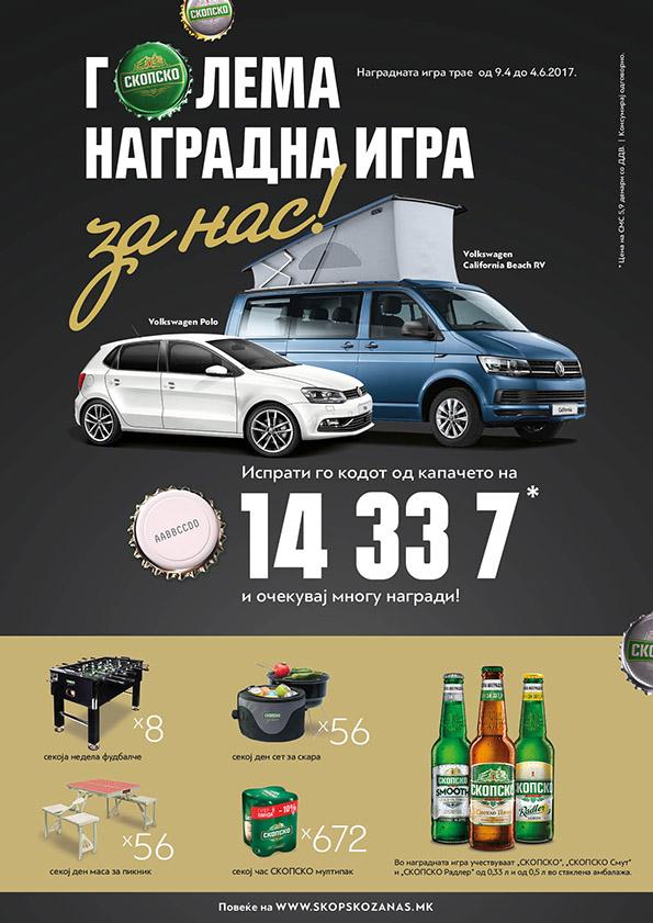 ushte-nekolku-dena-do-glavnoto-izvlekuvanje-od-golemata-nagradna-igra-na-skopsko-kafepauza.mk
