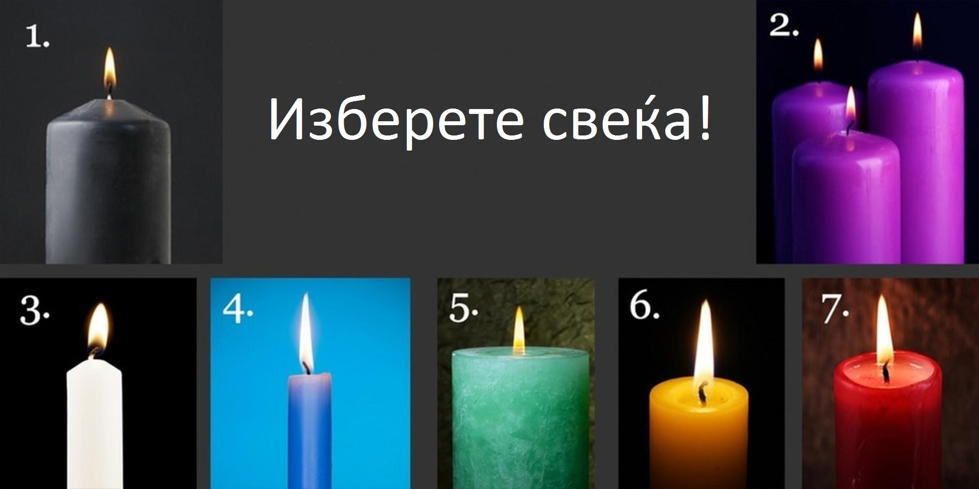 1-potprete-se-na-vashata-intuicija-i-izberete-ja-spored-vas-najprivlechnata-svekja-www.kafepauza.mk_