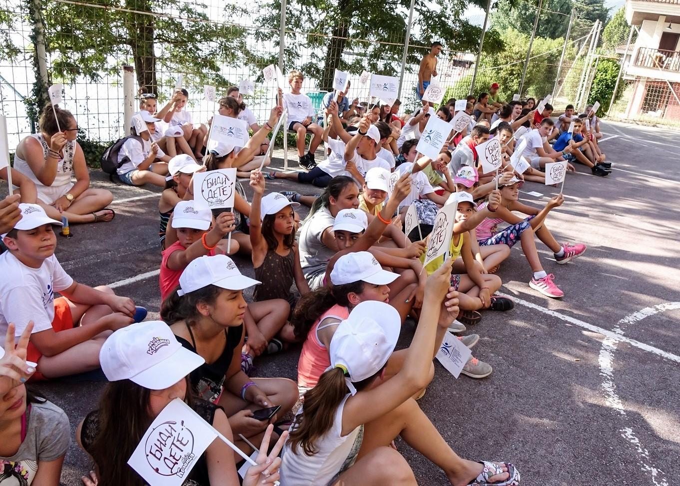 (2) zabava-i-uchenje-so-moja-kravica-na-sportskiot-leten-kamp-vo-ohrid-www.kafepauza.mk