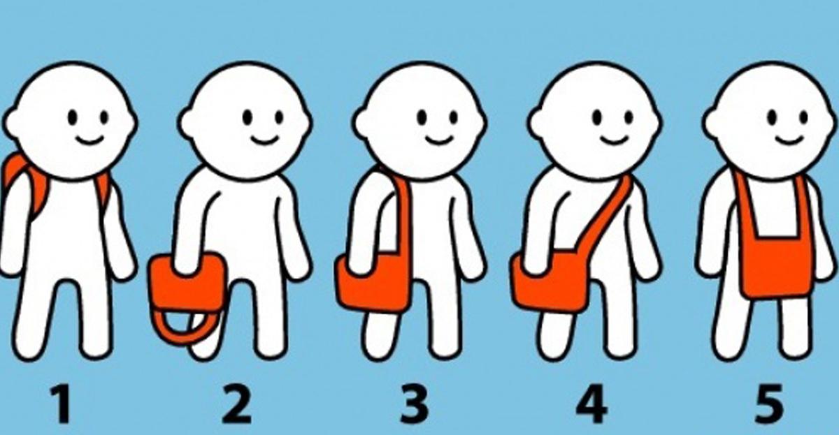 (1) Интересен тест што ќе ја открие вистината за вашиот карактер