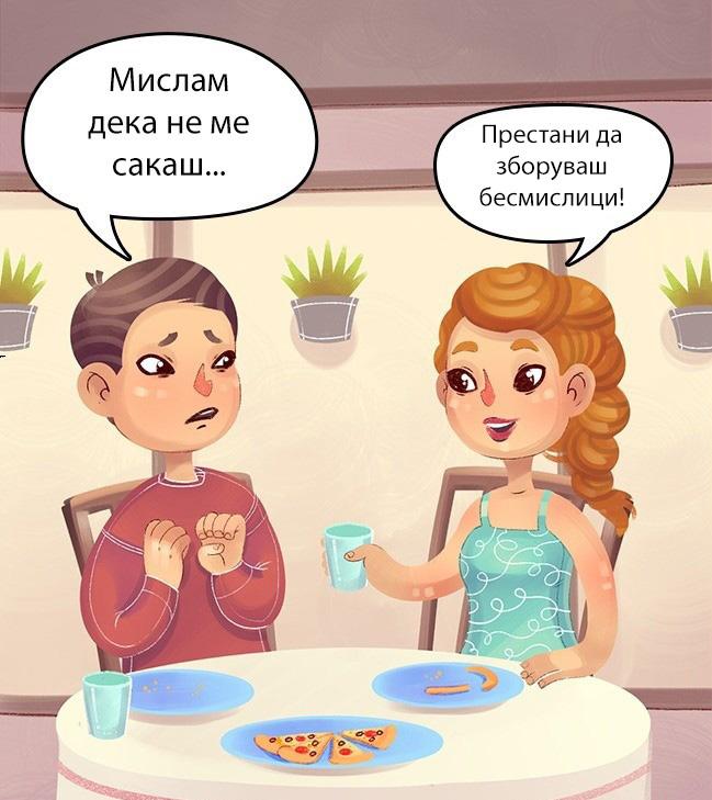 (3)6-vida-toksichni-lugje-kafepauza.mk.jpg