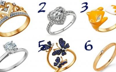 Само за дами: Одберете прстен и дознајте што открива изборот за вас
