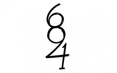 Загатка за расонување: Колку скриени броеви можете да најдете на фотографијата?