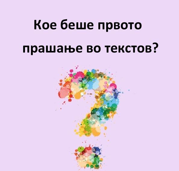 Одговорите на следниве 6 прашања ќе ви откријат дали имате психолошки нарушувања