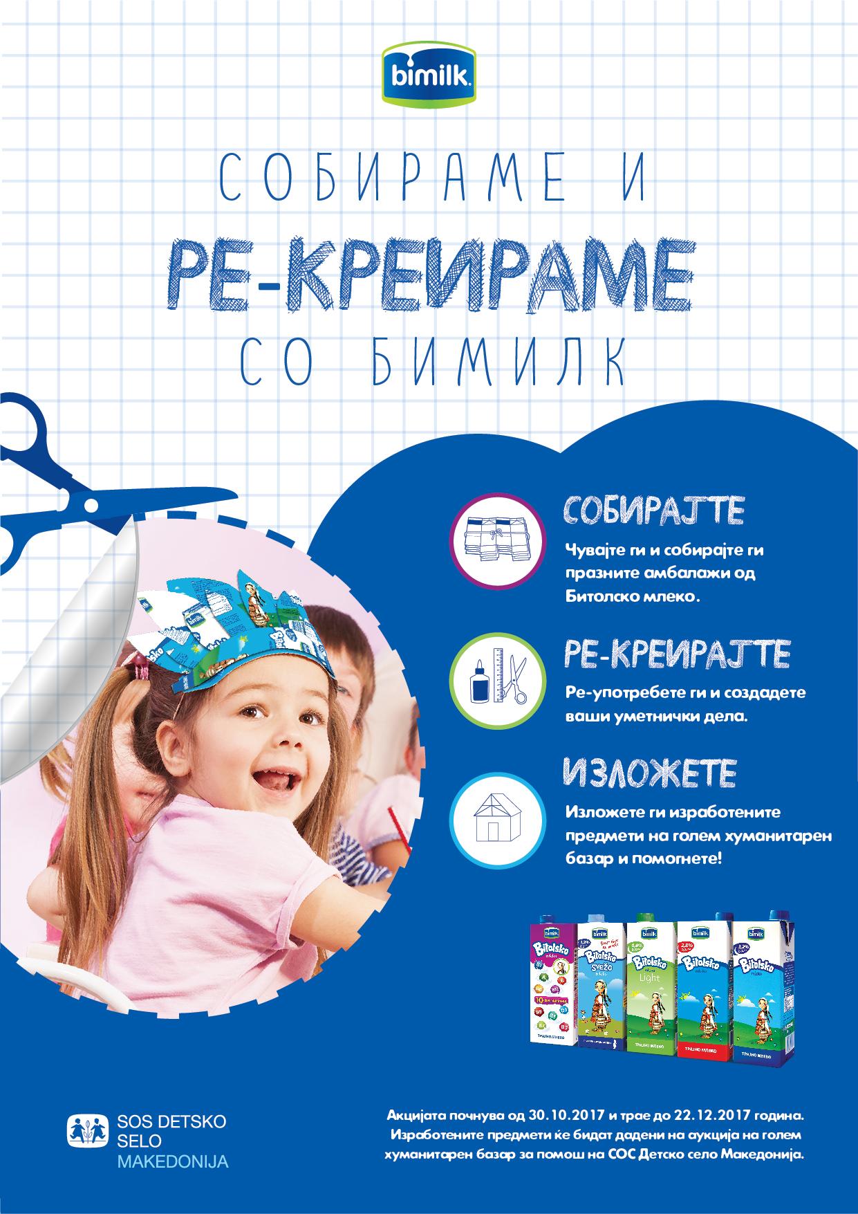 golem-humanitaren-proekt-za-edukacija-na-decata-sobirame-i-re-kreirame-so-bimilk-kafepauza.mk
