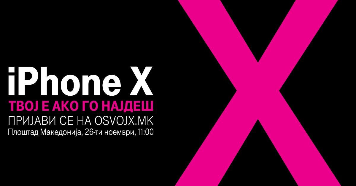 makedonski-telekom-organizira-vozbudliva-potraga-po-noviot-iphone-x