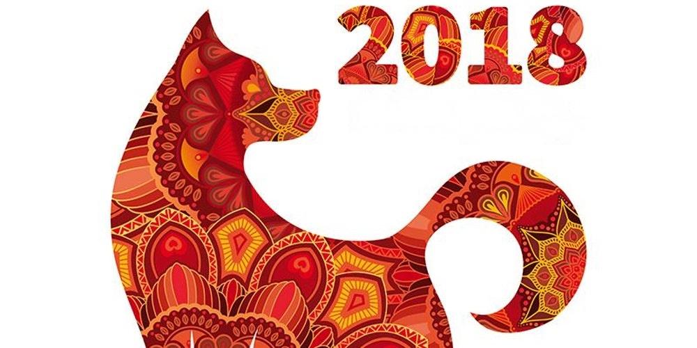2-kineski-godishen-horoskop-doznajte-shto-ni-nosi-godinata-na-kucheto-www.kafepauza.mk_