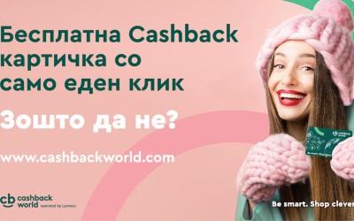 Cashback World прави револуција во пазарењето: Враќање пари при секое купување!