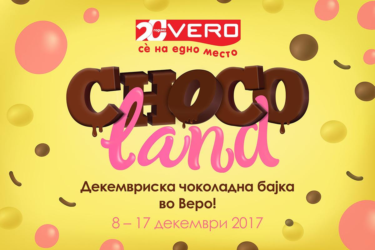 chokoladna-bajka-i-slatki-nagradi-za-potroshuvachite-na-vero