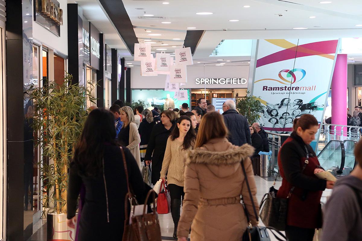 Ослободете го распоредот – доаѓаат огромните попусти во Рамстор Мол!