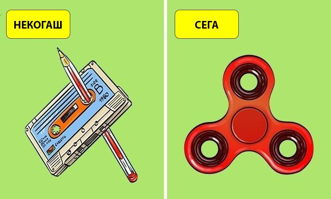 13 илустрации кои покажуваат дека детството некогаш било многу поубаво од сега