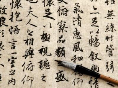 25-те најтешки јазици за учење