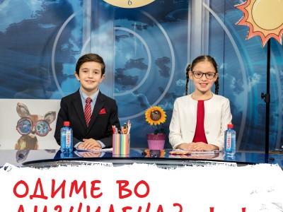 Започнува најголемиот детски ликовен конкурс на Ладна