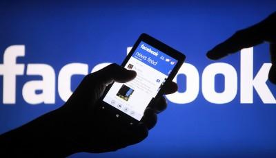 Дали знаете дека Фејсбук чува документ за вас? Дознајте како да го симнете!