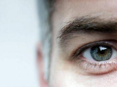 """Истражување покажало дека луѓето """"гледаат"""" работи надвор од нивното видно поле"""