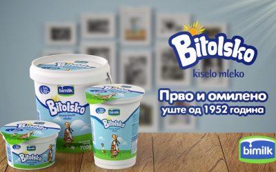 Битолско кисело млеко – омилениот вкус веќе 66 години