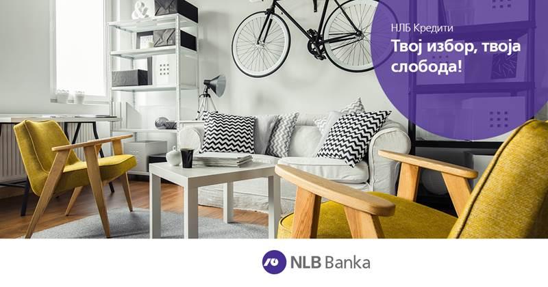 НЛБ Банка ја продолжува промотивната кампања за кредити за физички лица
