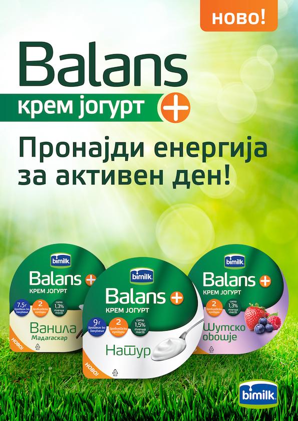 Ново од Бимилк: Пронајди енергија за активен ден со новите Баланс+ крем јогурти
