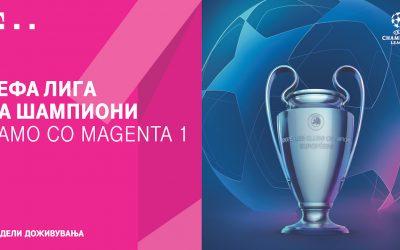 Нова промотивна понуда од Македонски Телеком со двојно повеќе интернет