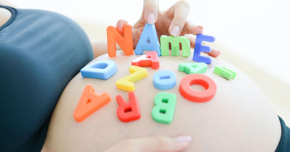 10 машки и женски имиња кои значат АНГЕЛ, а се популарни во целиот свет