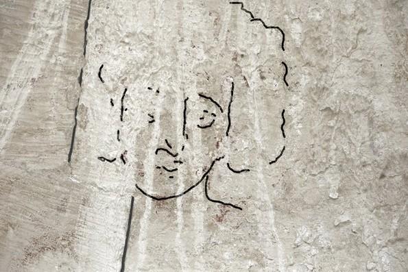 Откриена една од најстарите слики од Исус во Израел