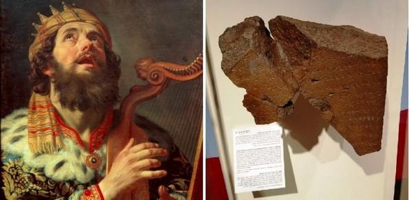 17 библиски настани кои можеби се потврдени од науката