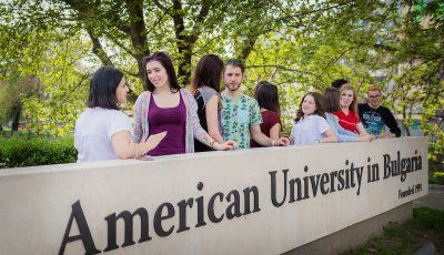 Американскиот Универзитет во Бугарија ги подготвува студентите за идните предизвици со дипломи акредитирани во САД и ЕУ