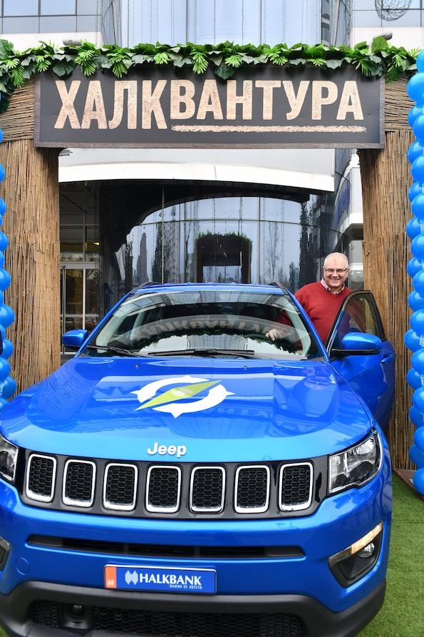 """Заврши големата наградна игра """"Скокни во Халквантура"""" на Халкбанк: Атрактивниот Jeep Compass отпатува за Дарко Новак од Струга"""