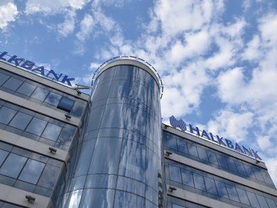 Халкбанк ќе отвори своја осигурителна компанија