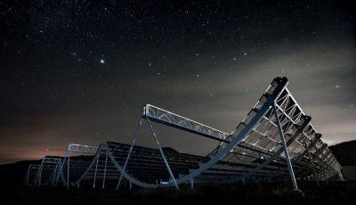 Забележани се необични радио сигнали од галаксија оддалечена 1,5 милијарди светлосни години
