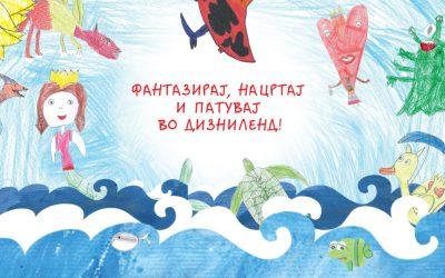 Подгответе ги боичките, започнува најголемиот детски ликовен конкурс на Ладна